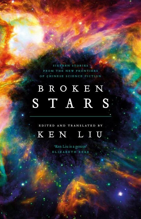 Broken stars.jpg